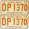 1974 Minnesota pair # DP-1370