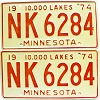 1974 Minnesota pair # NK-6284