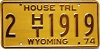 1974 Wyoming House Trailer # 1919, Laramie County