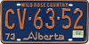 1974 Alberta Wild Rose Country # CV-63-52