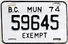 1974 British Columbia Municipal Exempt # 59645