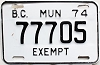 1974 British Columbia Municipal Exempt # 77705
