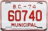1974 British Columbia Municipal # 60740