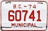 1974 British Columbia Municipal # 60741