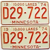 1974 Minnesota Dealer pair # D29-722