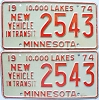 1974 Minnesota New Vehicle In Transit pair # 2543