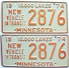 1974 Minnesota New Vehicle In Transit pair # 2876