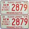 1974 Minnesota New Vehicle In Transit pair # 2879