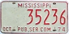 1974 Mississippi Public Service Commission license plate # 35236