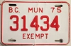 1975 British Columbia Municipal Exempt # 31434