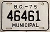 1975 British Columbia Municipal # 46461
