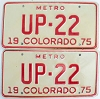 1975 Colorado Metro pair low # UP-22, Fremont County