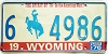 1976 Wyoming Bicentennial # 4986, Carbon County