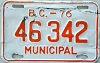 1976 British Columbia Municipal # 46342