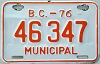 1976 British Columbia Municipal # 46347
