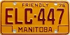 1976 Manitoba friendly # ELC-447