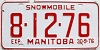 1976 Manitoba Snowmobile # 8-12-76