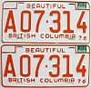 1977 British Columbia Farm Truck pair # A07-314