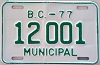 1977 British Columbia Municipal # 12001