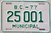 1977 British Columbia Municipal # 25001