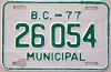 1977 British Columbia Municipal # 26054