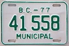1977 British Columbia Municipal # 41558