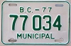 1977 British Columbia Municipal # 77034