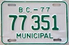 1977 British Columbia Municipal # 77351
