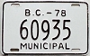 1978 British Columbia Municipal # 60935