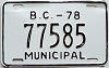 1978 British Columbia Municipal # 77585
