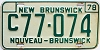 1978 New Brunswick Commercial # C77-074