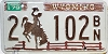1979 Wyoming #102BN, Laramie County