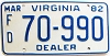 1982 Virginia Franchise Dealer # 70-990