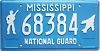 1984 Mississippi National Guard # 68384