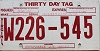 1994 VIRGINIA Temp Tag # W226-545