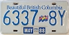 1988 British Columbia Flag graphic Commercial Trailer # 6337 8Y