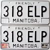 1988 Manitoba friendly pair # 318-ELP