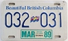 1989 British Columbia Trailer # 032-031
