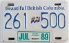 1989 British Columbia Trailer # 261-500