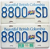 1989 British Columbia Flag graphic Truck pair # 8800-SD