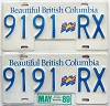 1989 British Columbia Flag graphic Truck pair # 9191-RX