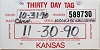1990 Kansas Temporary Tag # 589730