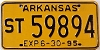 1995 Arkansas Semi Trailer # 59894
