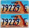 1996 Utah Centennial Exempt pair # 79229