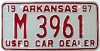 1997 Arkansas Used Car Dealer # M 3961