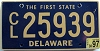 1997 Delaware First State Commercial # CL25939
