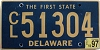 1997 Delaware First State Commercial # CL51304
