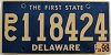 1998 Delaware First State Station Wagon # PC118424