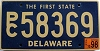 1998 Delaware First State Station Wagon # PC58369