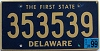 1999 Delaware First State # 353539